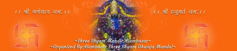 :. Shree Shyam Mandir Alambazar :.