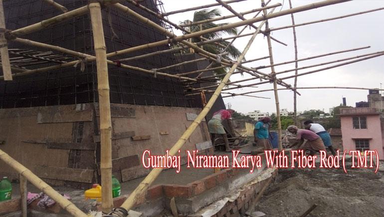 Gumbaj work