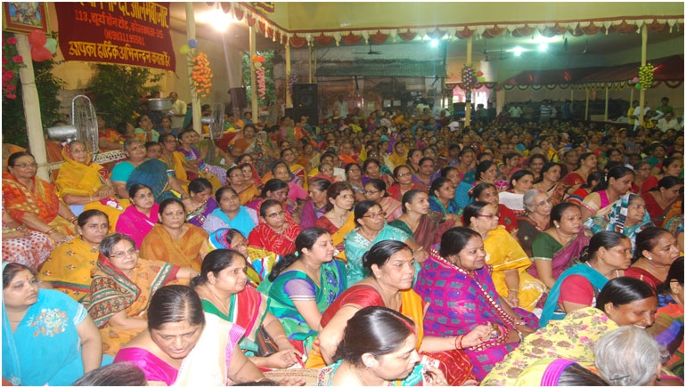 Bhagwat