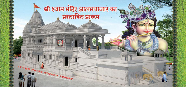 akhand jyoti path